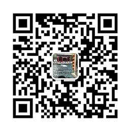 济南彩钢复合板厂家微信二维码