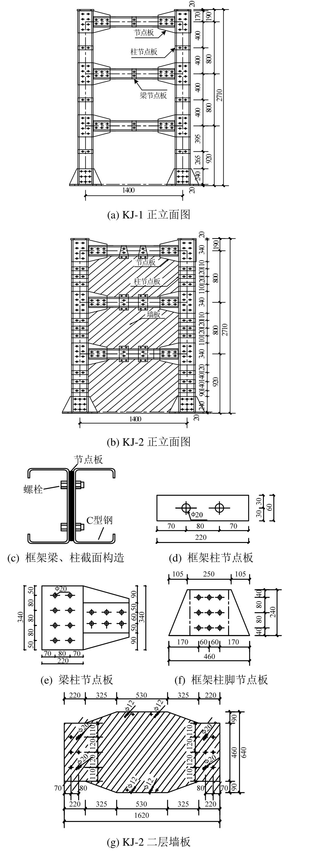 内填钢板墙双肢冷轧C型钢框架抗震性能